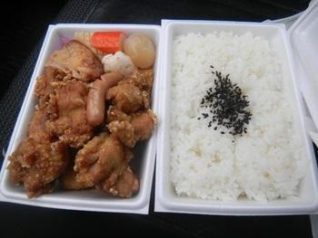 bento_daiku1710.jpg