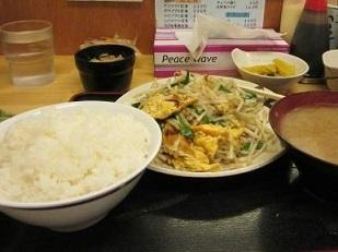 T_hiratuka1906.jpg